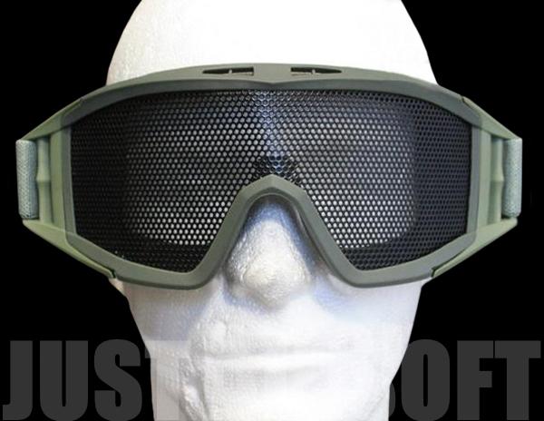 Big Airsoft Goggles Green MA04OD