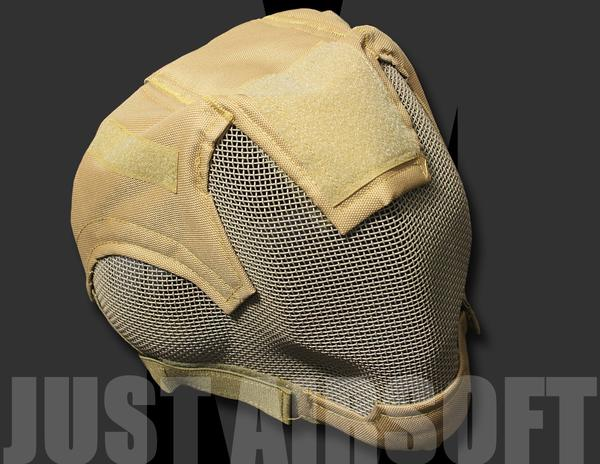 Fencing Ear Mask MA19T Tan