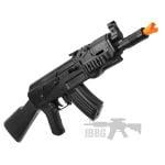 ak2 gun