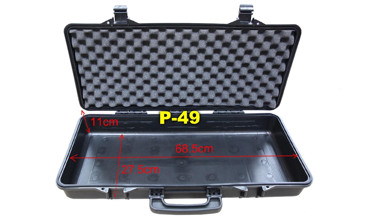 SRC P49 Tan Gun Case 68.5CM
