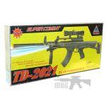 toy-gun-2021-1